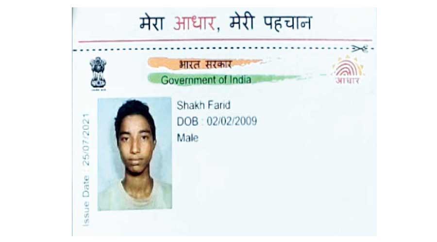 Farid's picture on his Aadhaar card