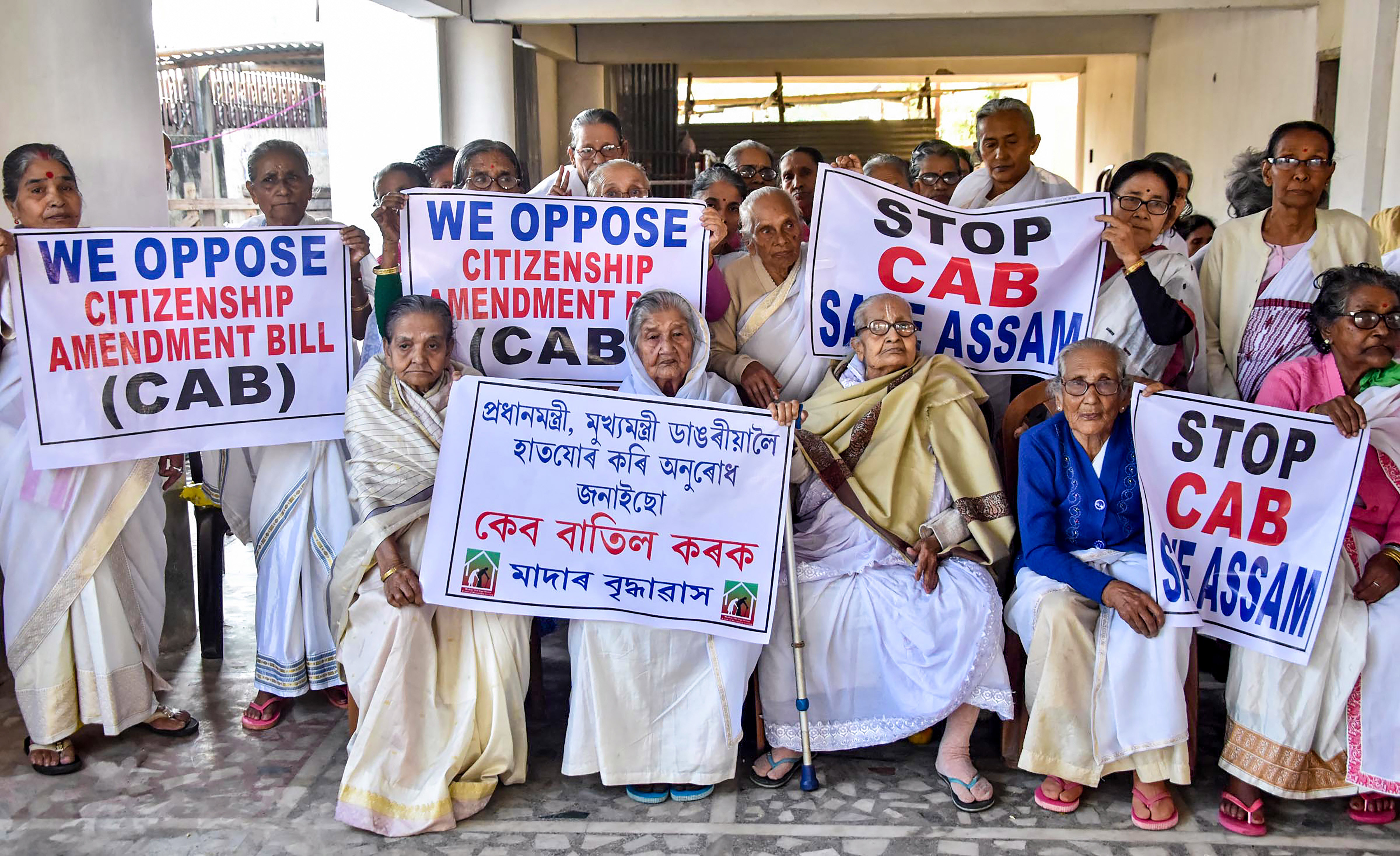 Elderly women from an old-age home take part in a protest against Citizenship (Amendent) Bill, in Guwahati, Monday, December 9, 2019.