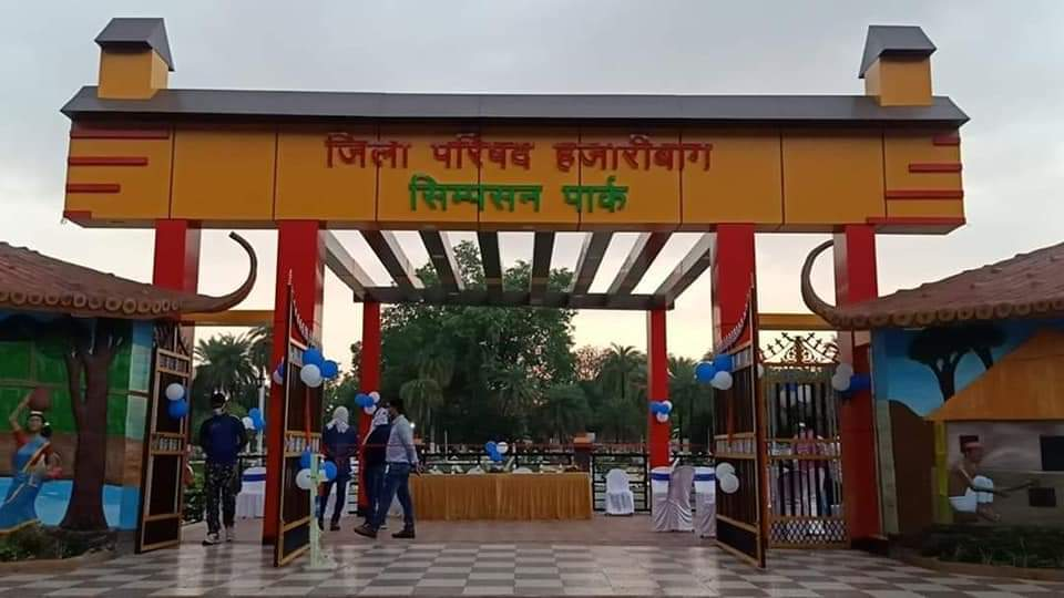 Entrance gate of the newly-inaugurated Simpson Park in Hazaribagh On Monday