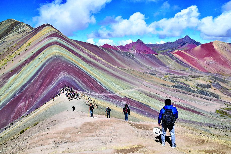 Amazing Incaland