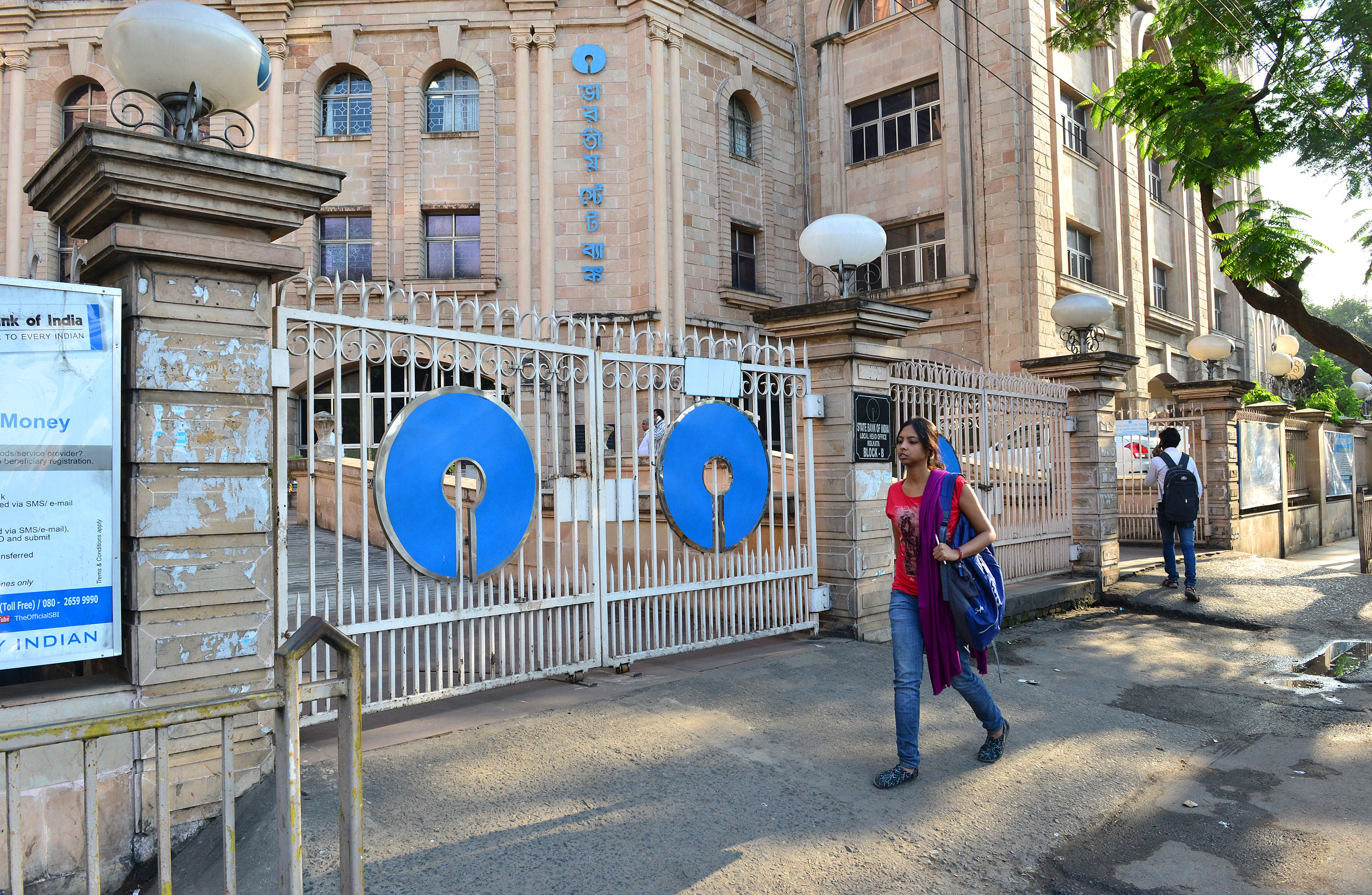 SBI's rate hike will leave it with more funds at its disposal