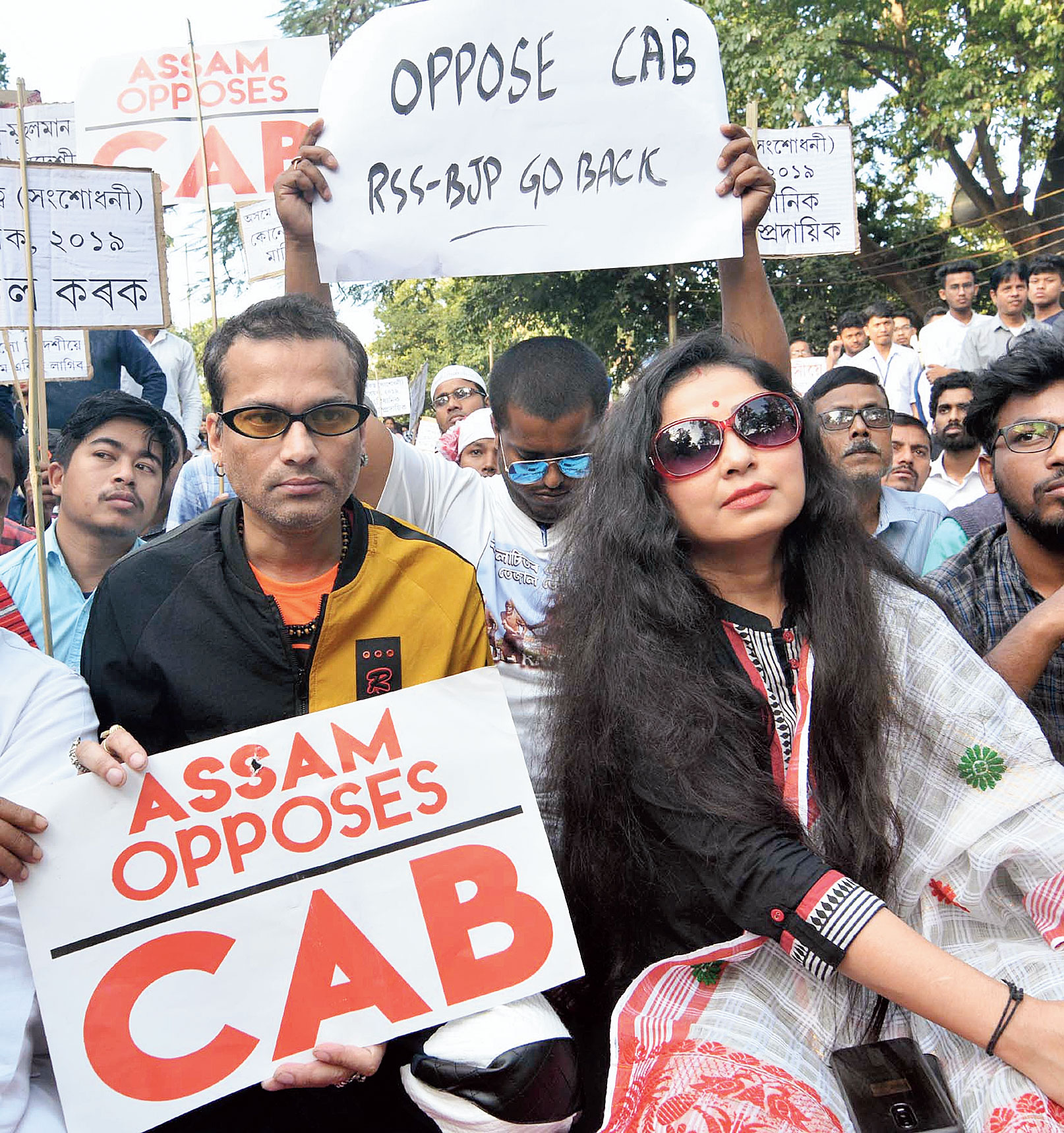 Singer Zubeen Garg and his wife Garima at the protest organised by Cotton University in Guwahati on Friday