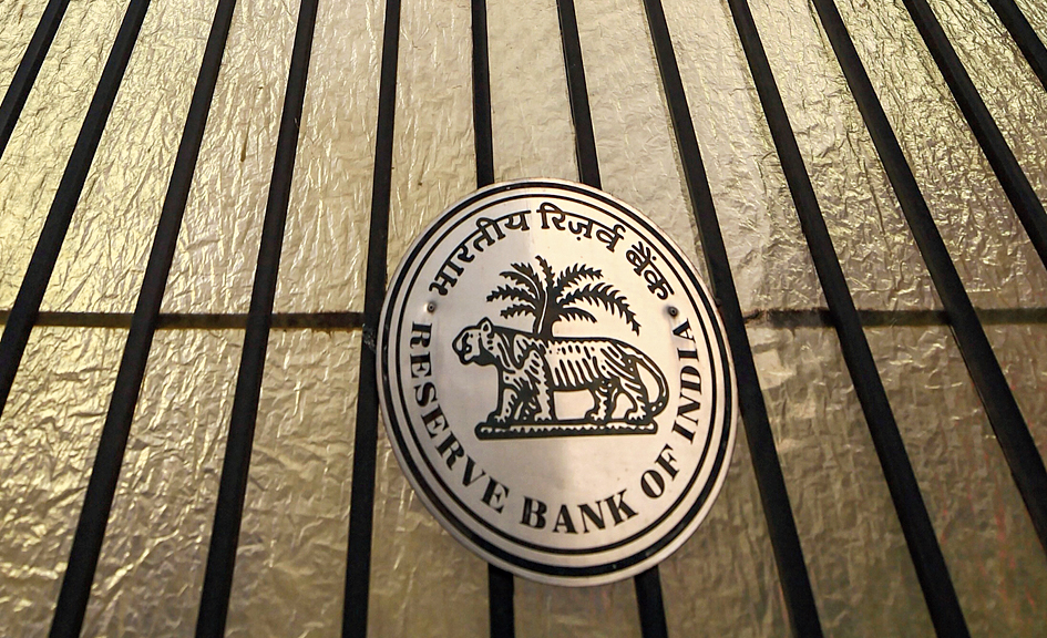 The RBI logo on the gate of its office in Mumbai.