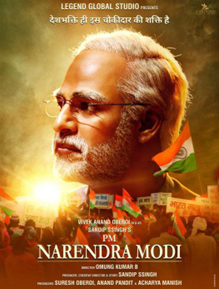 Supreme Court backs stay on PM biopic