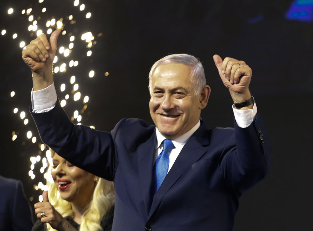 Netanyahu wins fifth term as Israel's PM as rival concedes defeat