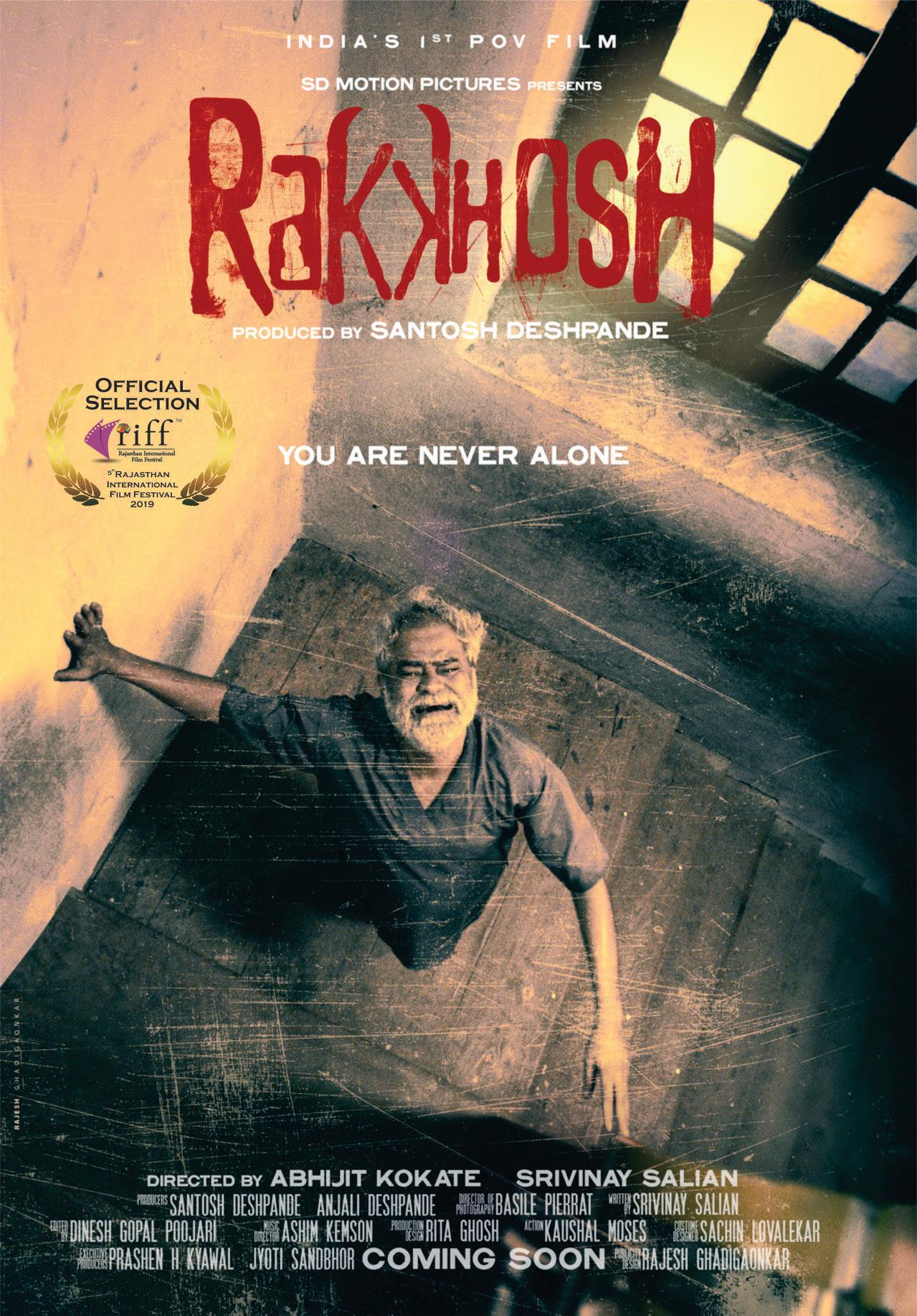 Co-directed by Abhijit Kokate and Srivinay Salian, and available on Netflix, Rakkhosh is not an easy watch, and definitely won't be to all tastes