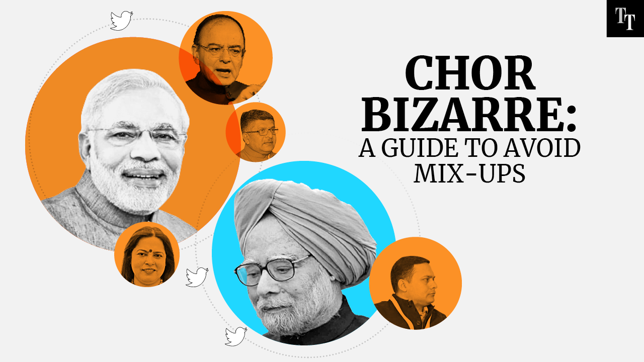 Infographic: The #PMChorHai conundrum explained