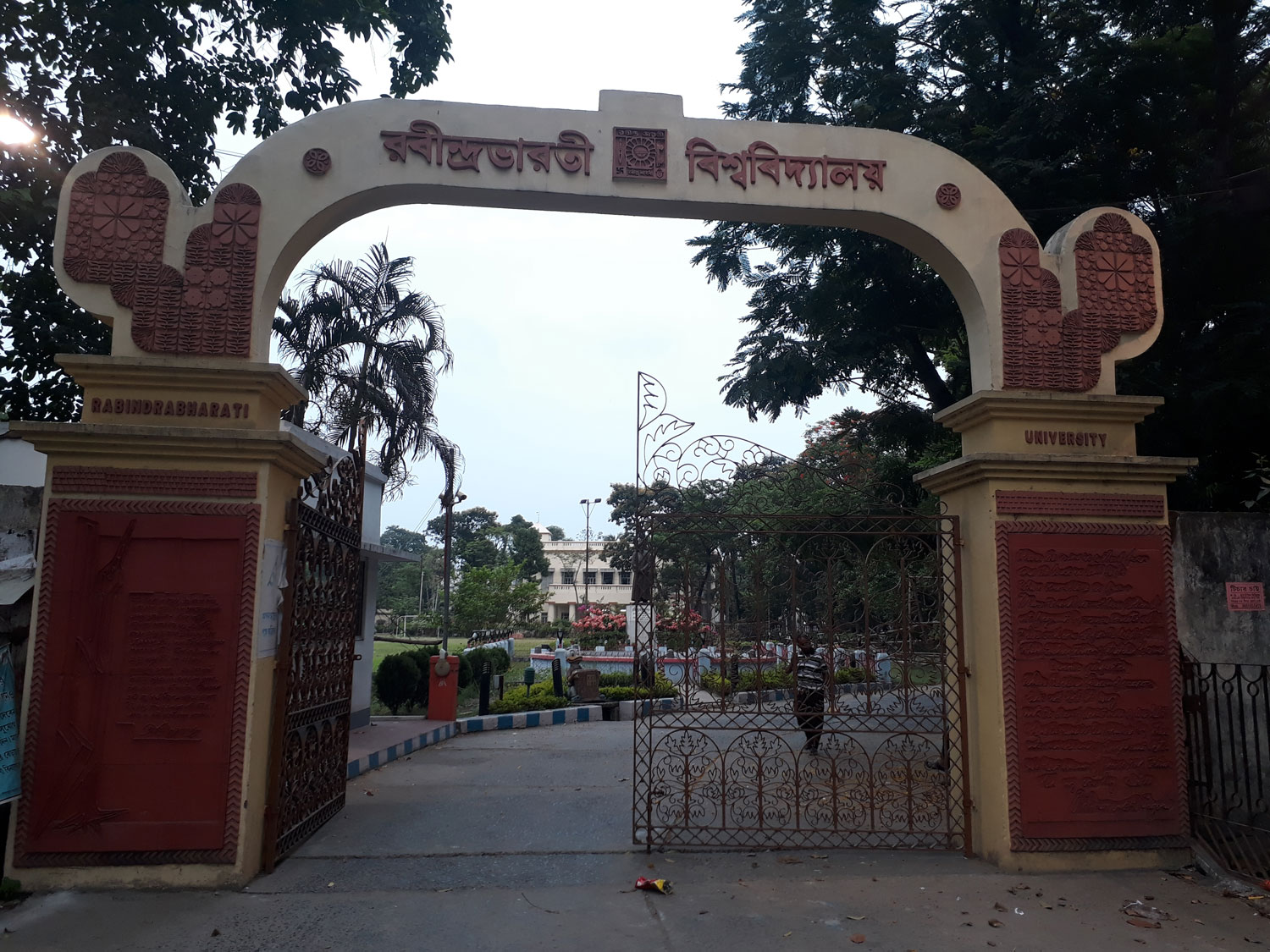In June 2018, the complaints were forwarded to the Rabindra Bharati University's internal complaint committee that looks into the allegations of sexual harassment