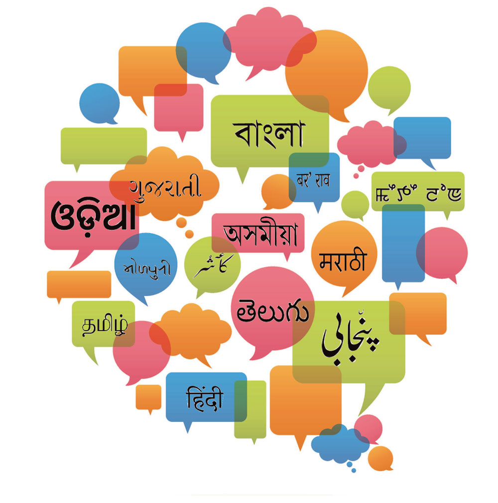 Twenty-two languages spoken in different parts of India are listed in the Eighth Schedule of the Constitution, while more than forty other languages are demanding to be included in it.
