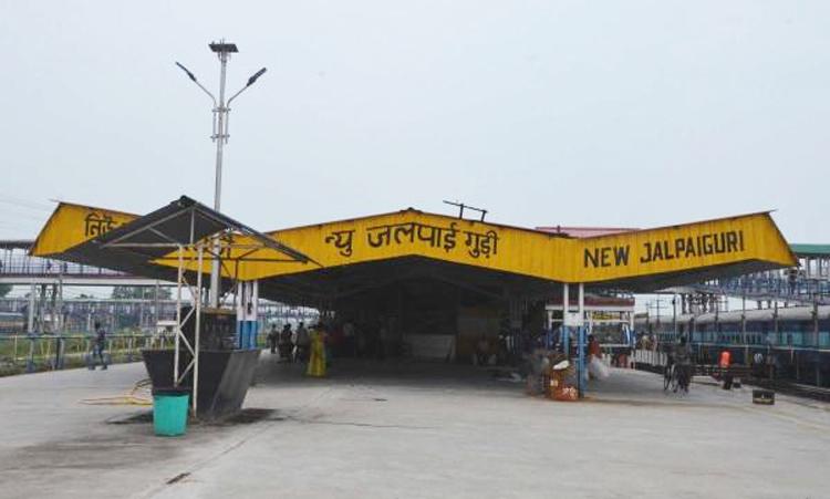 New Jalpaiguri station