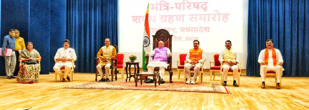 The five were sworn in by Governor Lalji Tandon at a simple function in the Raj Bhawan amid the coronavirus-induced lockdown. Chief minister Shivraj Singh Chouhan was present at the ceremony.