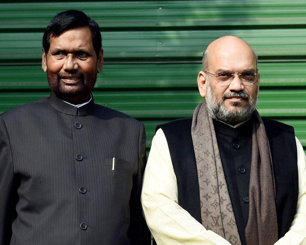 Bihar deal bares BJP chinks