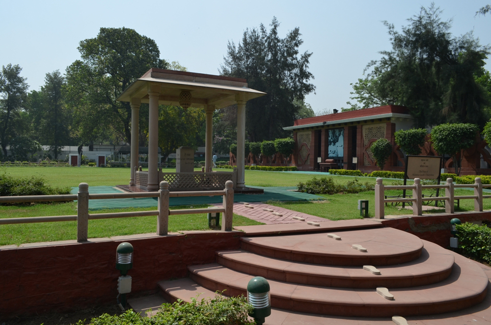 The Gandhi Smriti