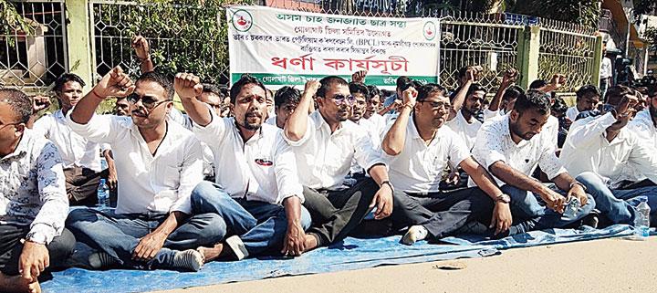ATTSA dharna against NRL privatisation in Golaghat