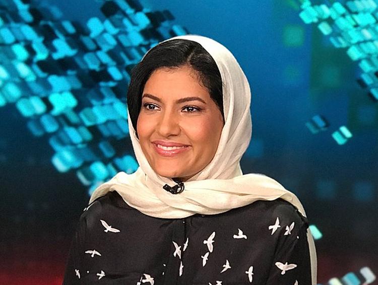 1st Saudi female ambassador to US