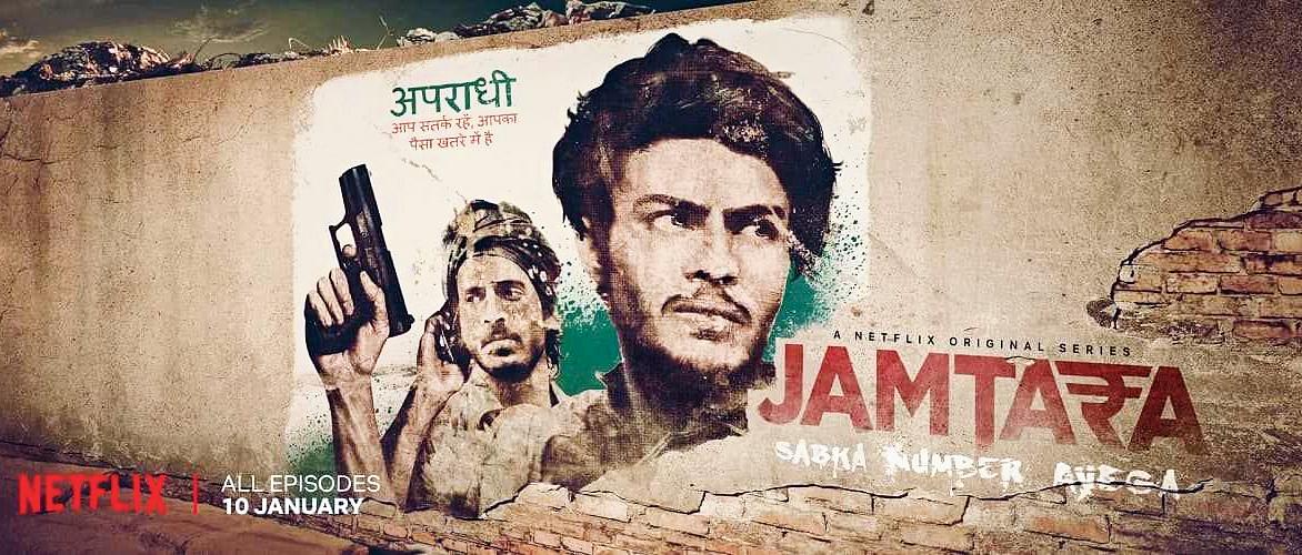 On Netflix, meet gangs of Jamtara