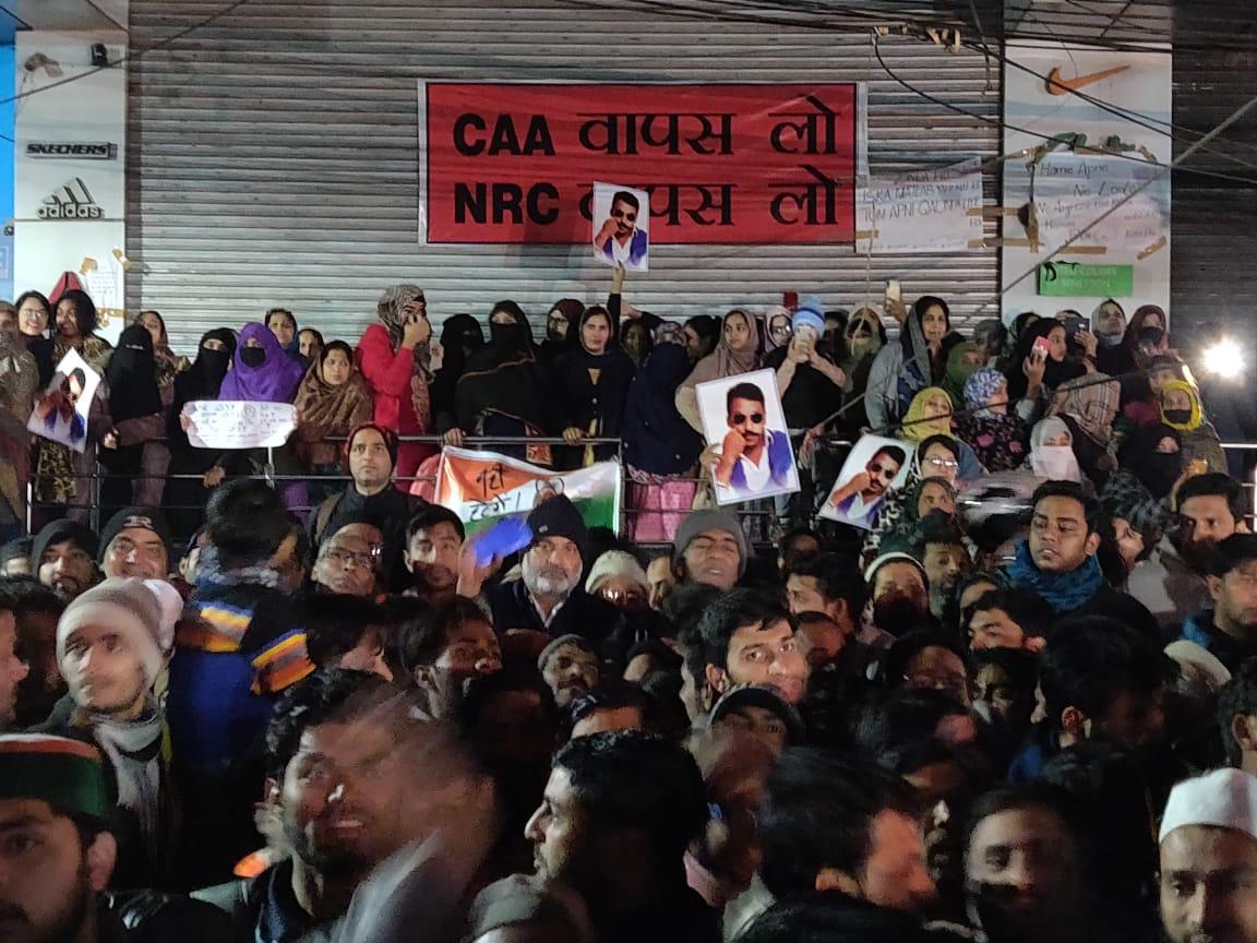 Protesting students outside Jamia.