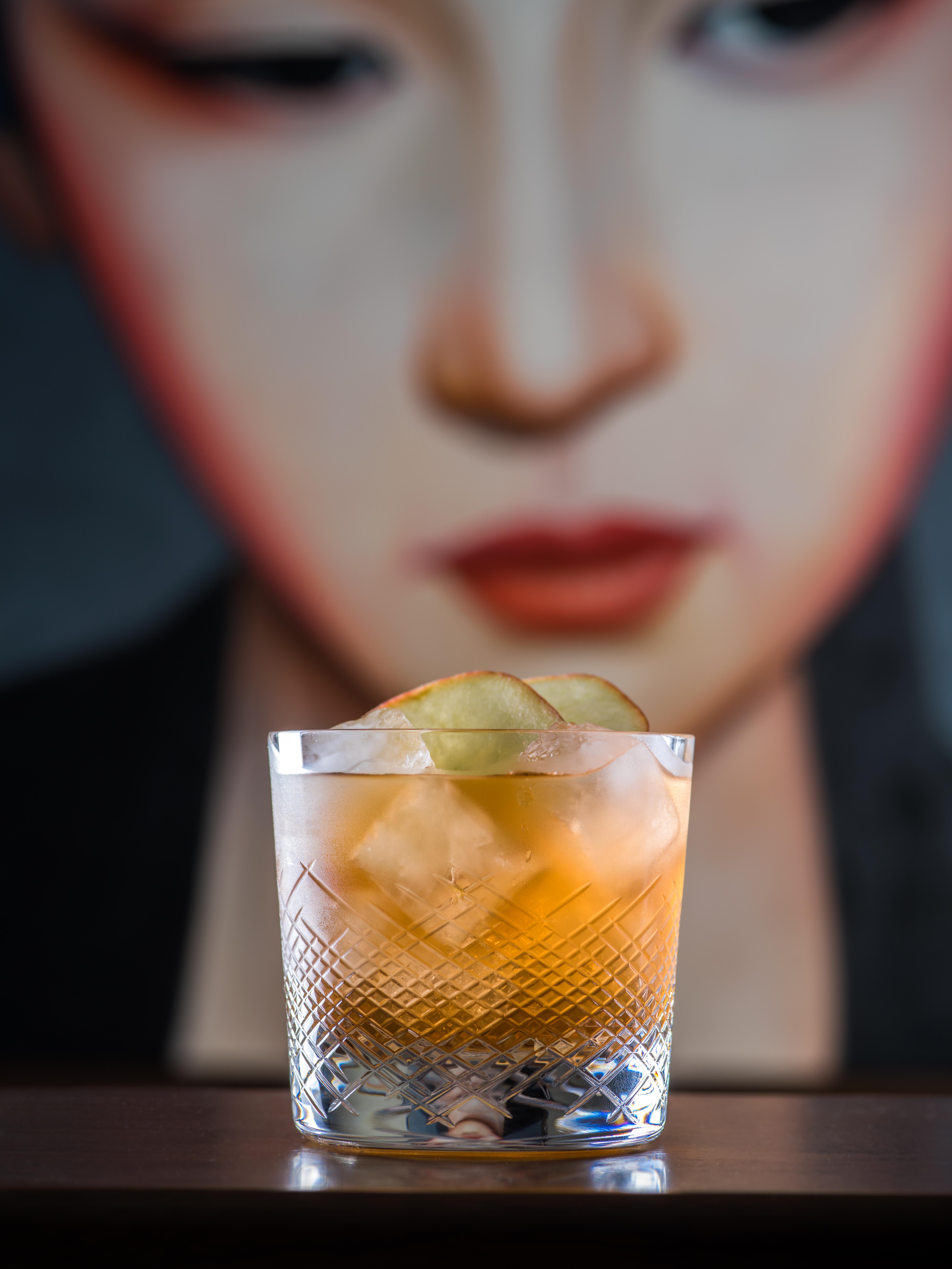 The Zodiac cocktail -- Acorn