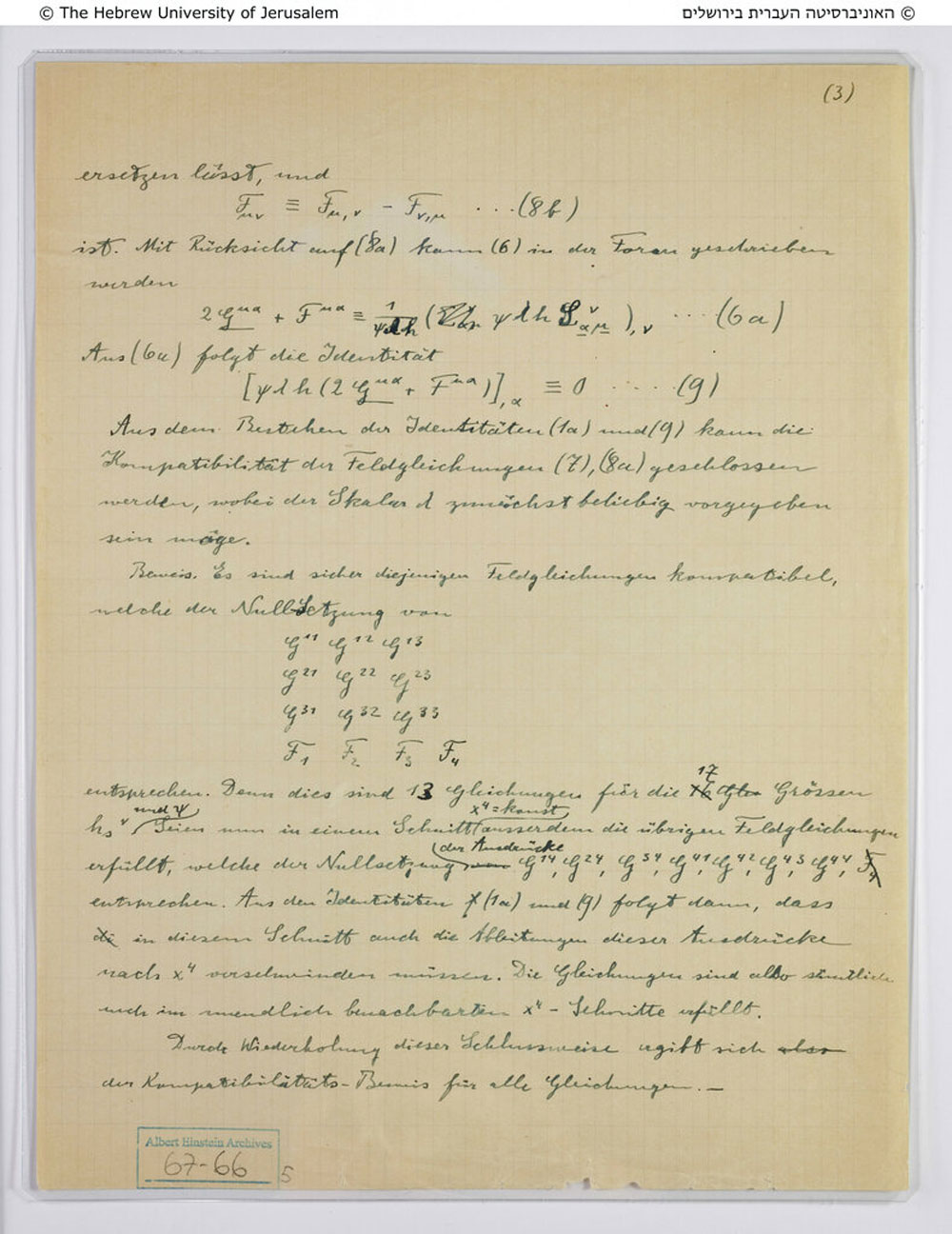 This undated photo, released by the Hebrew University in Jerusalem, shows an appendix to Albert Einstein's 1930 unified theory written by the scientist, a part of the collection of 110 pages the Chicago-based Crown-Goodman Foundation purchased from a private collector in Chapel Hill, North Carolina.