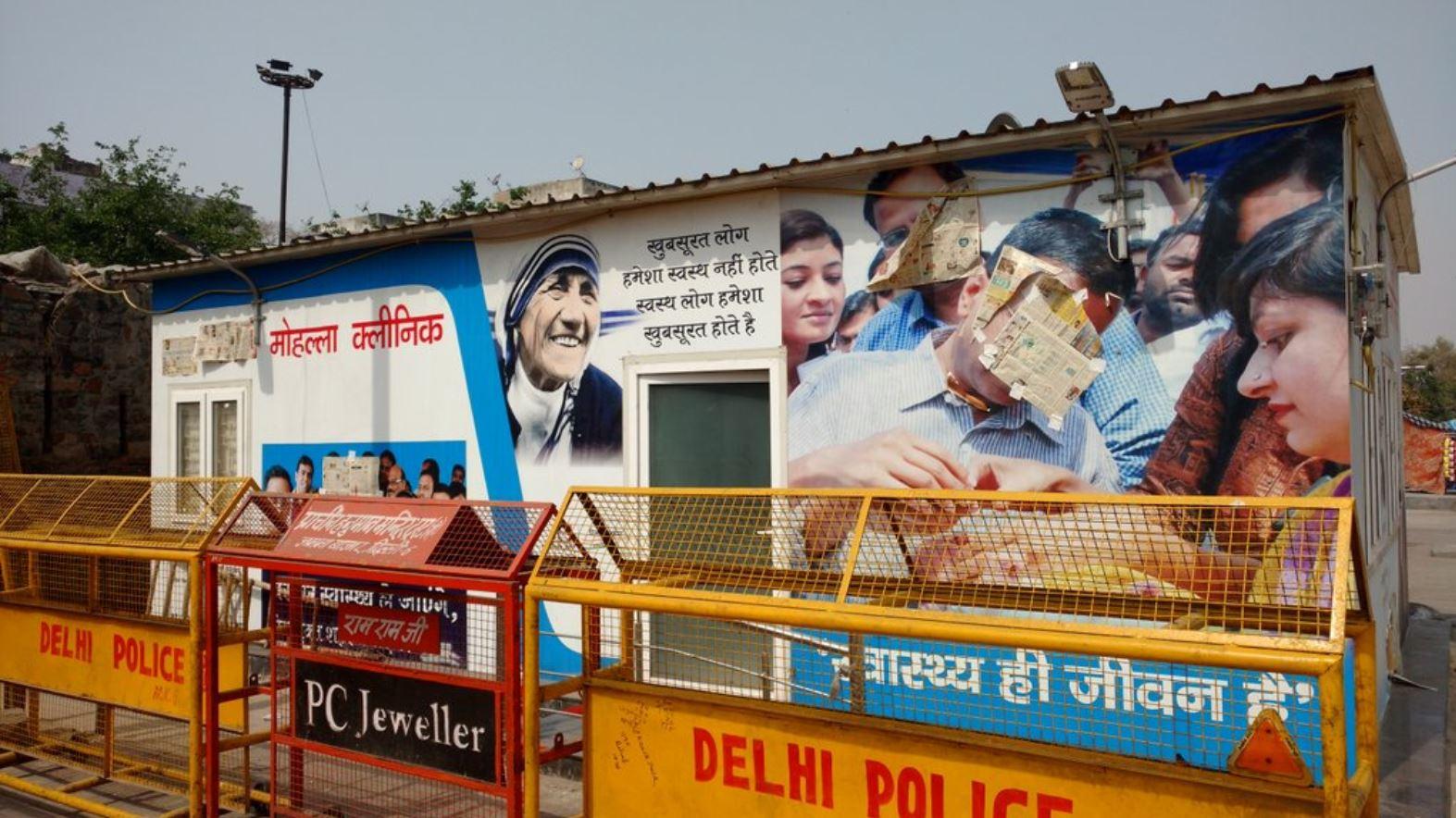 A Mohalla Clinic in New Delhi.