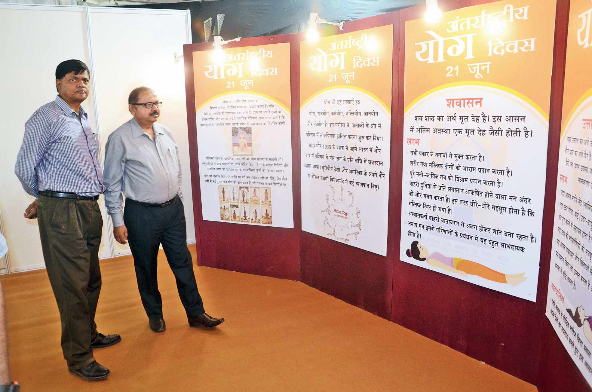HEC CMD MK Saxena (right) at the yoga exhibition at Assembly grounds in Ranchi on Thursday.