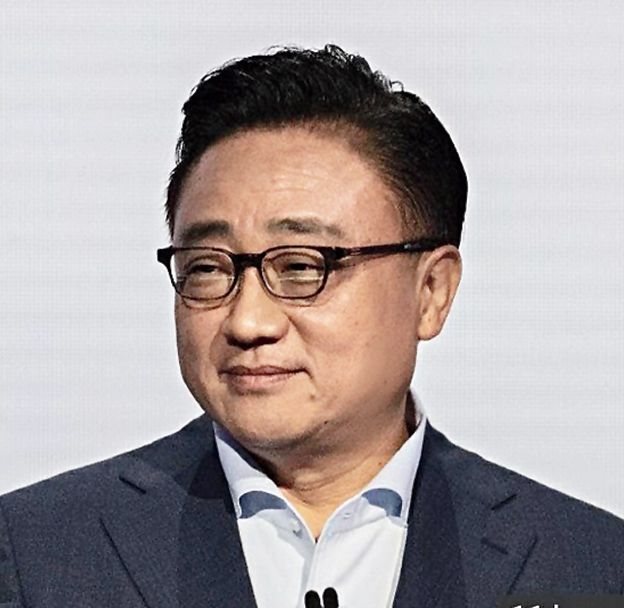 DJ Koh, president and CEO, head of IT & mobile communications division, Samsung Electronics