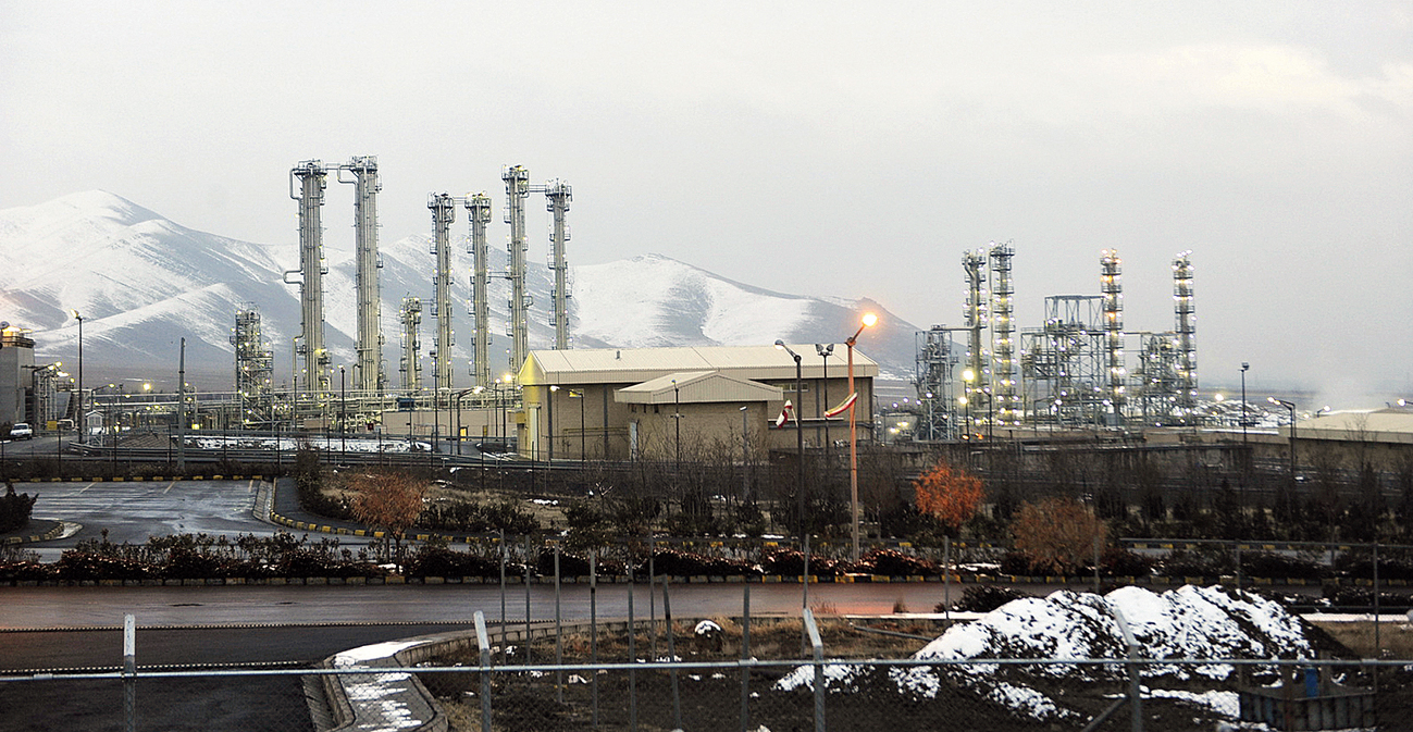 The heavy water nuclear facility near Arak, 250km southwest of Tehran.