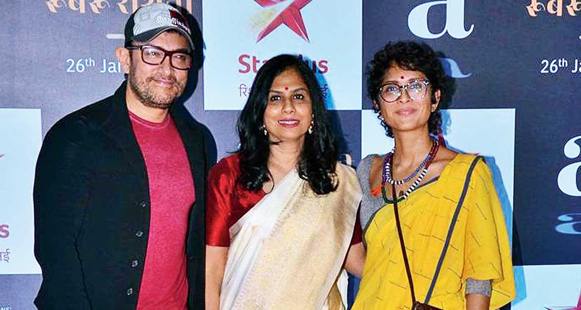 Svati Chakravarty Bhatkal with Aamir Khan and Kiran Rao at the premiere of Rubaru Roshni