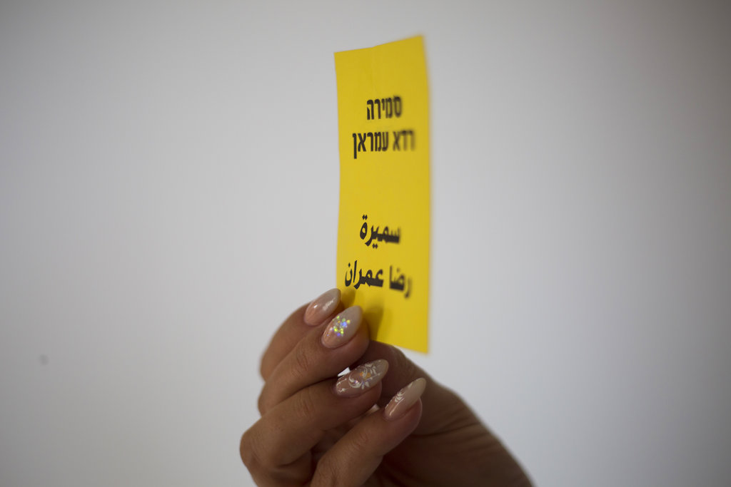 Sameera Rada Emran holds a ballot paper with her name in Ein Qiniya in the Israeli-controlled Golan Heights