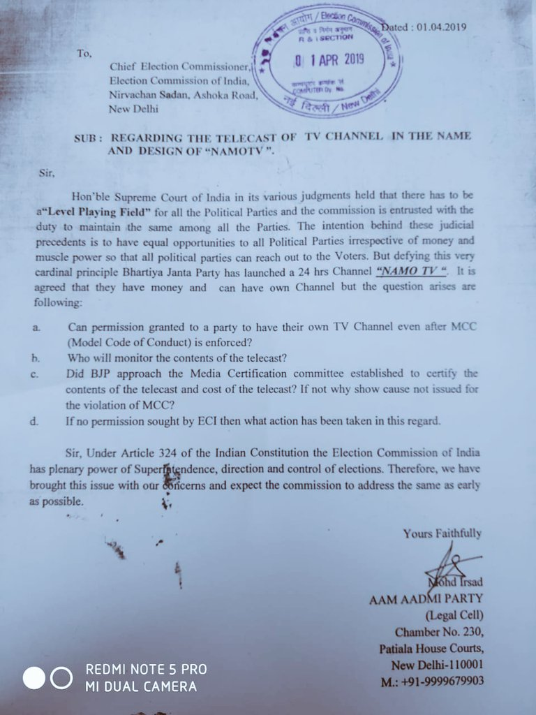AAP asked the poll panel whether it had certified the content on the channel