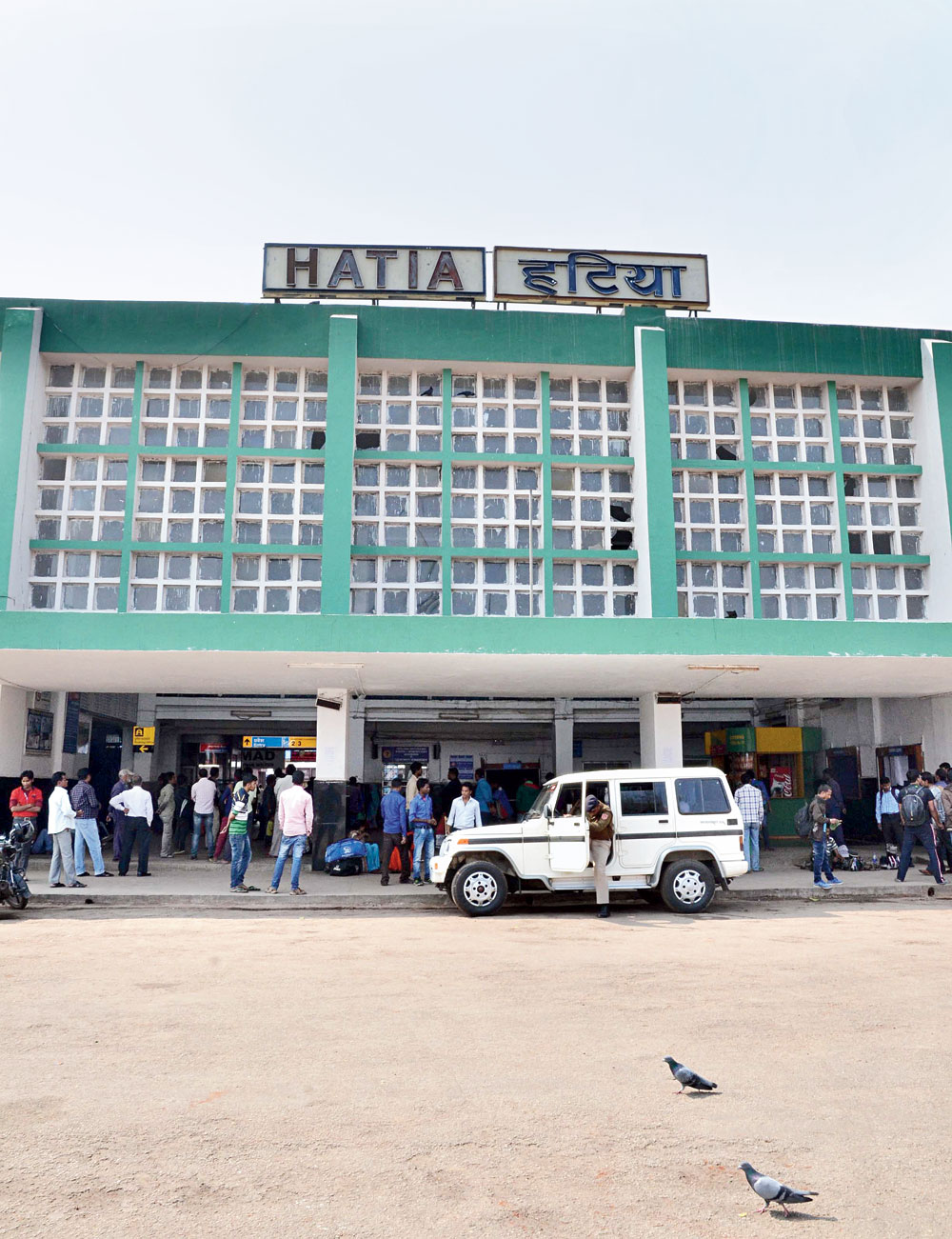 Hatia station near which the woman delivered a baby girl on board a train on Wednesday.