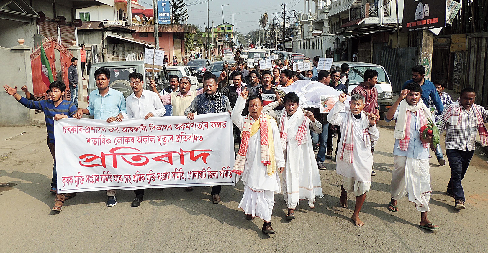 Mass rally: KMSS activists stage a mock funeral of Assam excise minister Parimal Suklabaidya to protest against the hooch deaths in Golaghat and Jorhat districts.