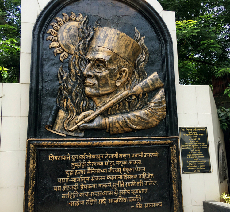 A relief of Vinayak Savarkar in Malad West, Mumbai. Savarkar's legacy remains unambiguously chequered, even though the prime minister has now decreed that his values are synonymous with nationalism