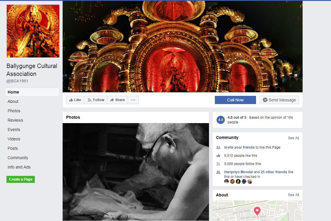 Image of Facebook page of Ballygunge Cultural Assosciation.