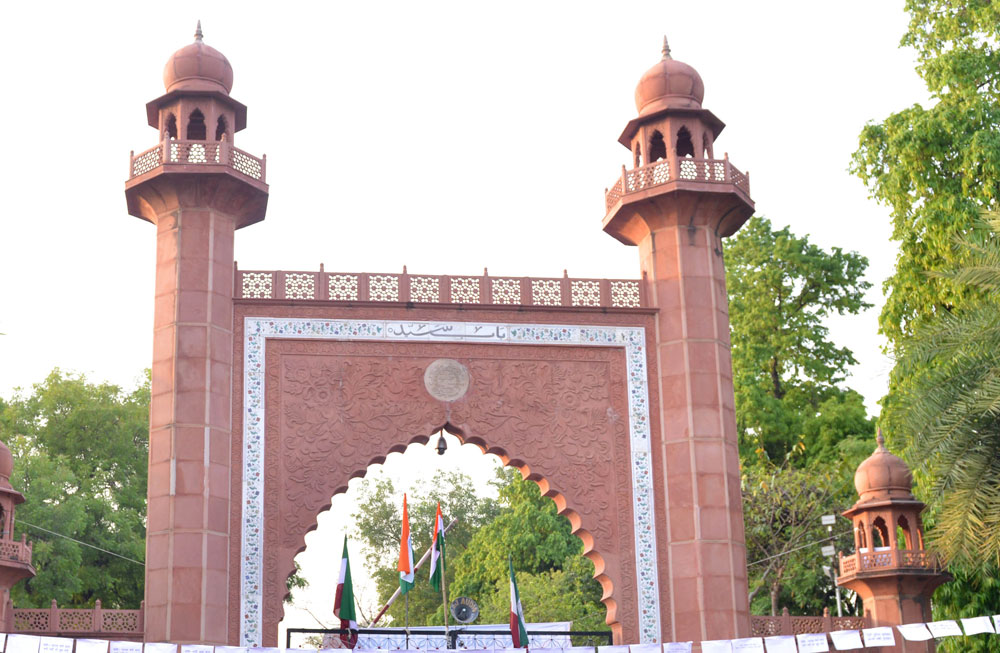 AMU sources said a few students pointed out the mistakes in the map to the authorities.