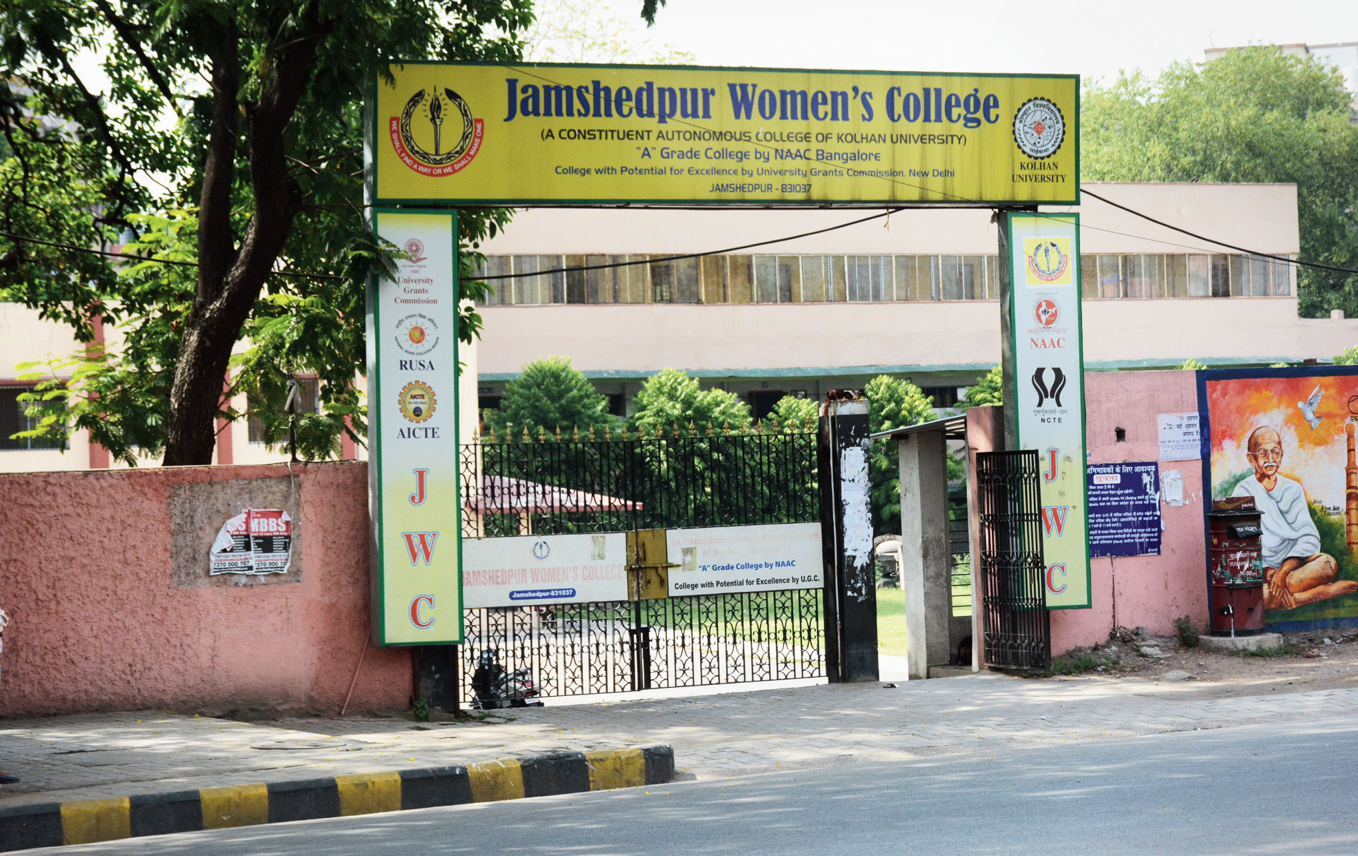 Jamshedpur Women's University, which still has the board of the college mounted at the entrance.