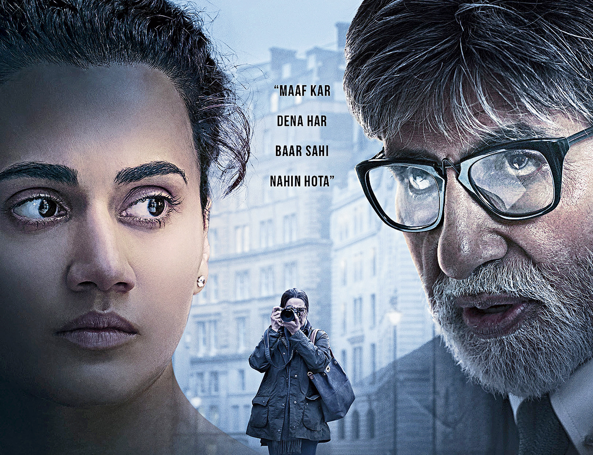 Badla is an edge-of-the-seat watch