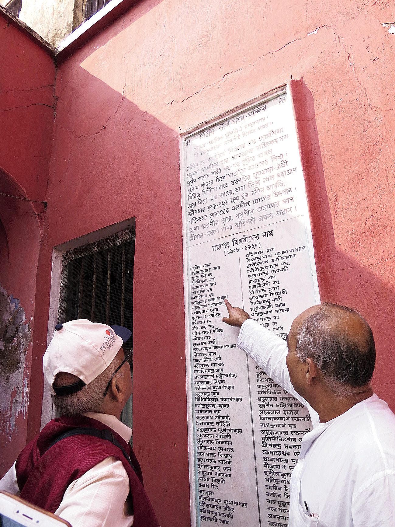 The list of revolutionaries associated with Prabartak Sangha, starting with Aurobindo Ghose