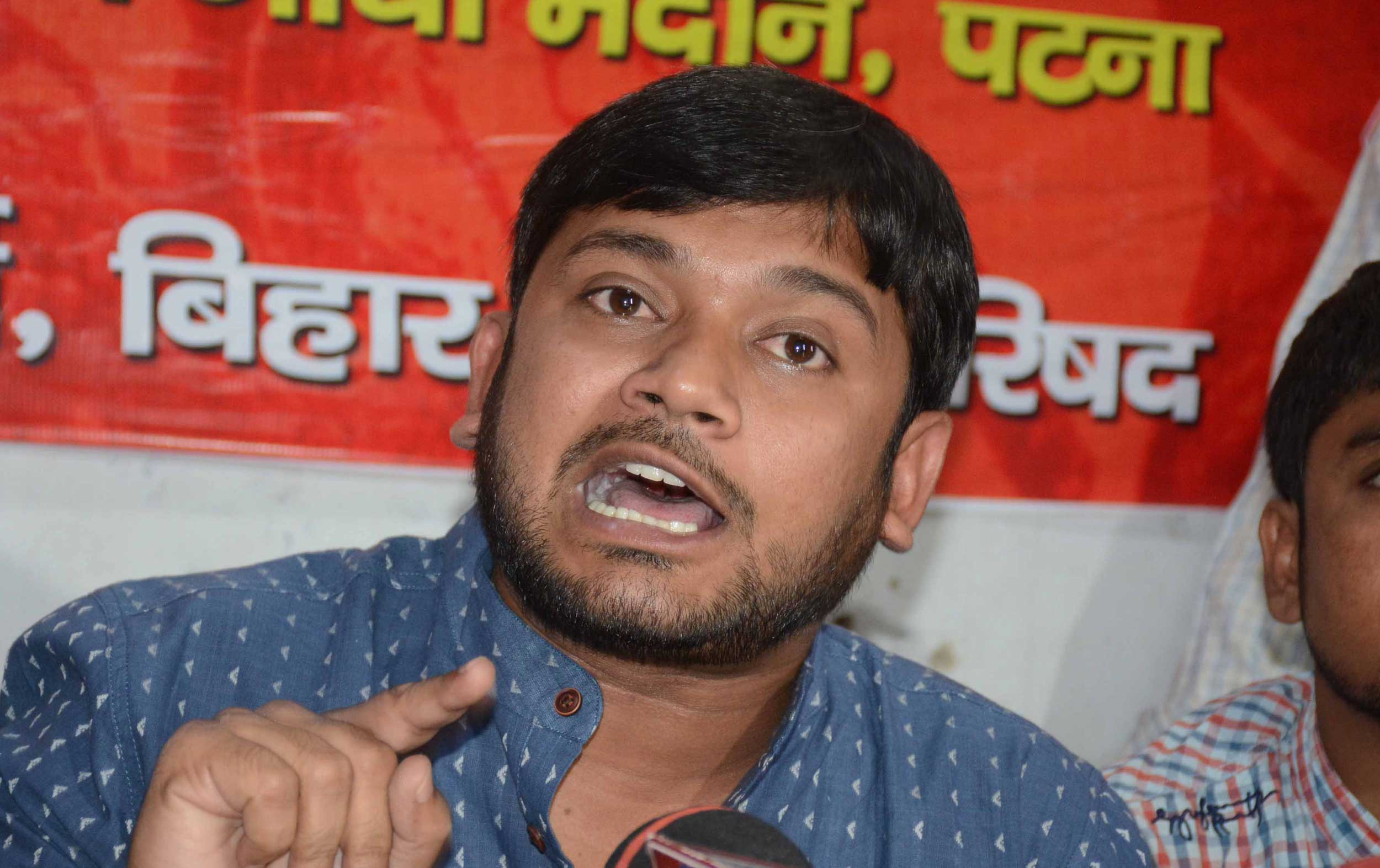 On January 14, the police had filed a chargesheet in the court against Kanhaiya Kumar and others, including former Jawaharlal Nehru University (JNU) students Umar Khalid and Anirban Bhattacharya.
