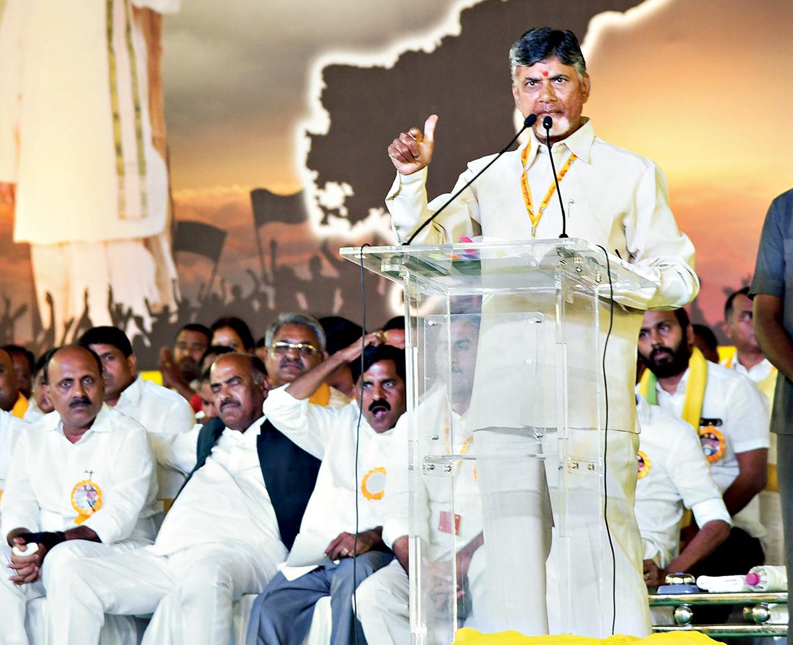Andhra Pradesh Chief Minister Chandrababu Naidu addresses a gathering at Produturu, in Kadapa