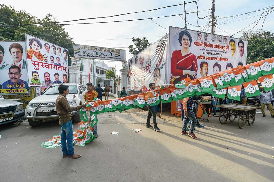 UP Congress readies for Priyanka trip