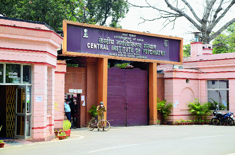 The Central Instiute of Psychiatry at Kanke in Ranchi Wednesday.
