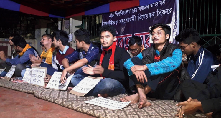 Students on hunger strike in front of Cotton University in Guwahati on Tuesday