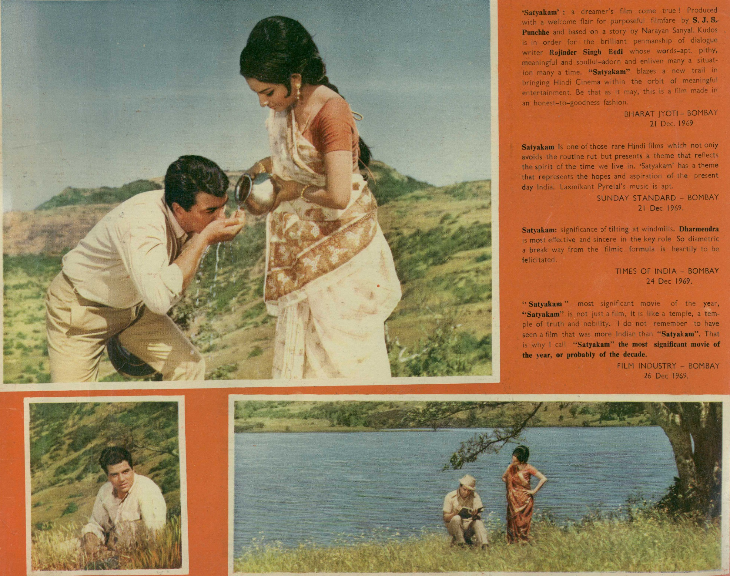 Dharmendra and Sharmila Tagore starred in the 1969 film