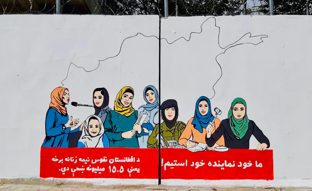 An ArtLords mural depicting women in Kabul