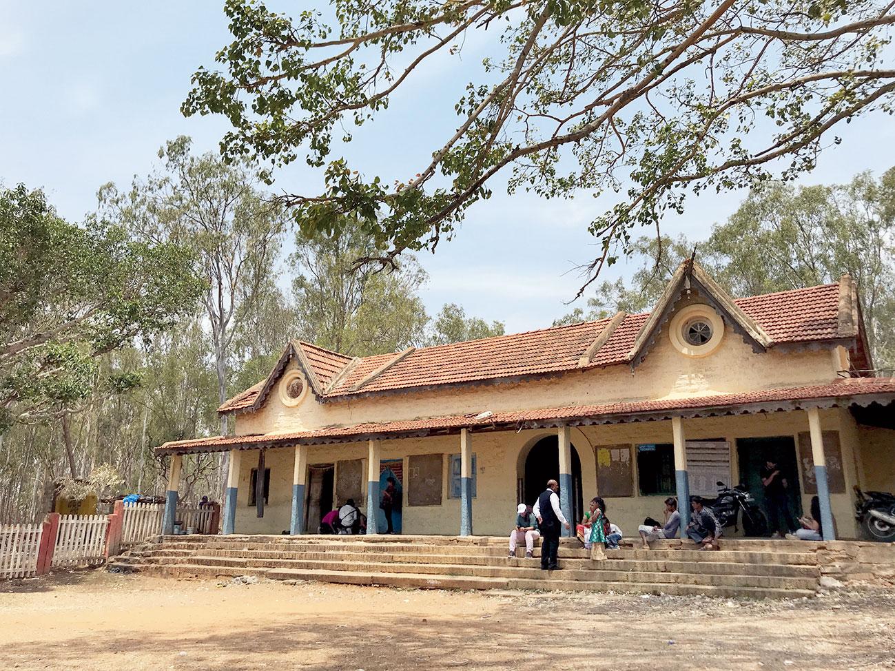 The Nandi railway station