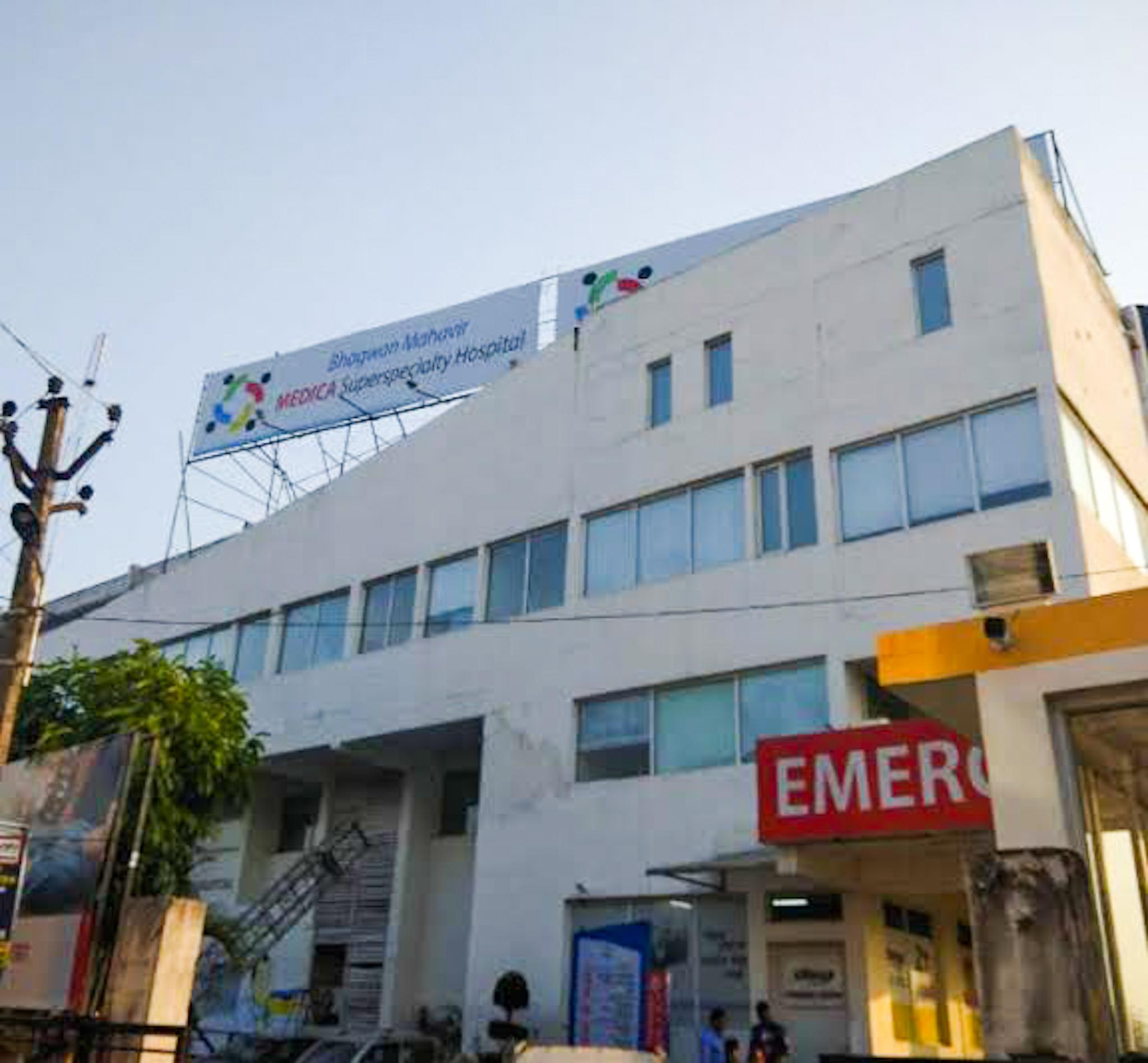 Bhagwan Mahavir Medica Superspecialty Hospital in Ranchi.