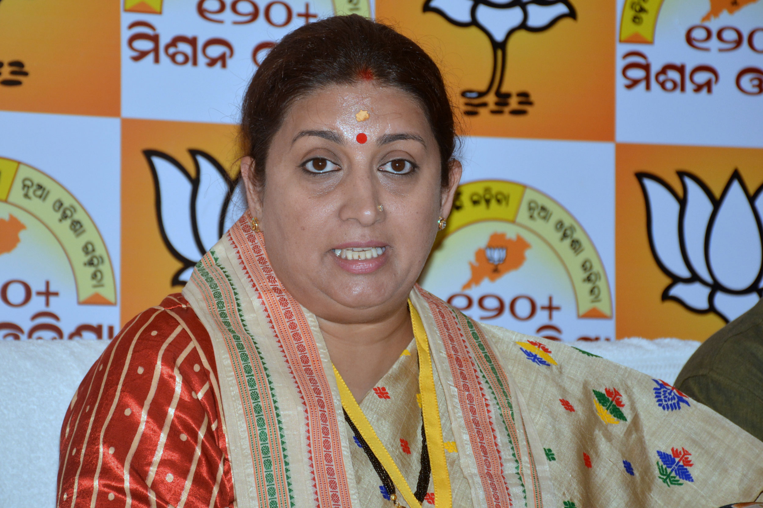 Congress accuses Smriti Irani of funds fraud