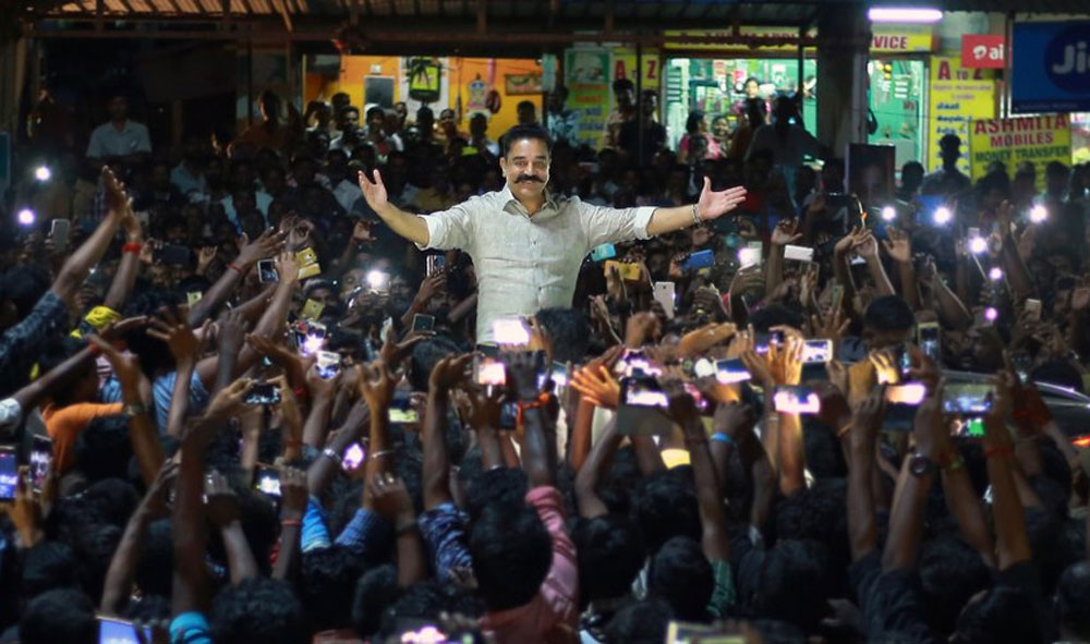 Will Kamal Haasan's flower bloom?