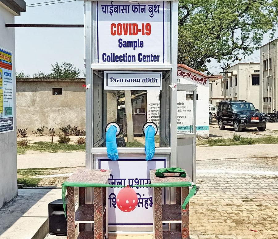 The phone booth at Chaibasa Sadar Hospital in Jamshedpur on Saturday